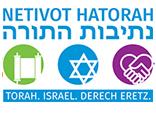 Netivot Hatorah